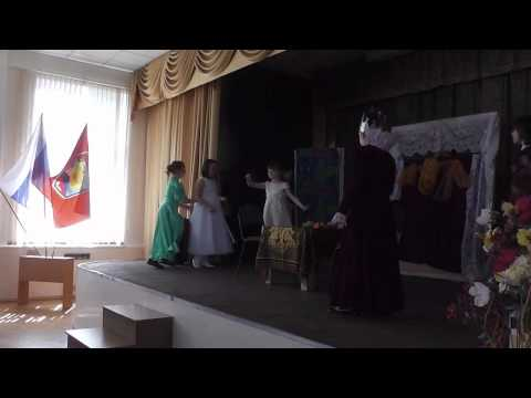 Путешествие по сказкам А.С. Пушкина, 5 Б класс МОУ СОШ № 4 г. Алексеевки