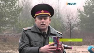 видео Пожарная безопасность праздников