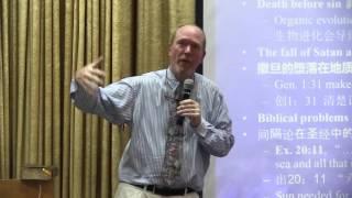 成为创世记护教卫士   第5部分  - 间隔论