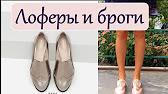 Салон женской обуви и аксессуаров эконика в минске – отзывы, телефоны, график работы и карта проезда на relax. By.