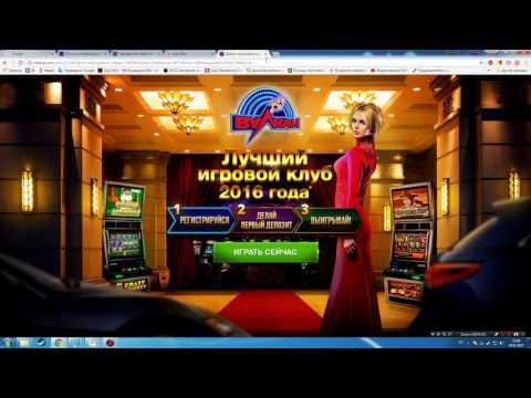 Видео Вирус казино вулкан как удалить