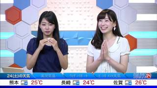 SOLiVE24 (SOLiVE モーニング) 2017-06-24 07:43:37〜