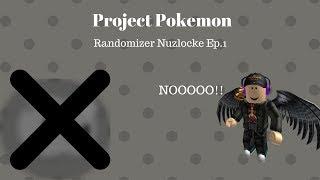 (MIT VOICE!!!) Wir haben jemanden verloren.... | Roblox | Projekt Pokemon Randomizer Nuzlocke