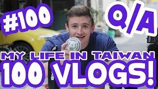第一百集! VLOG #100 -- Q/A -- Life in Taiwan #100