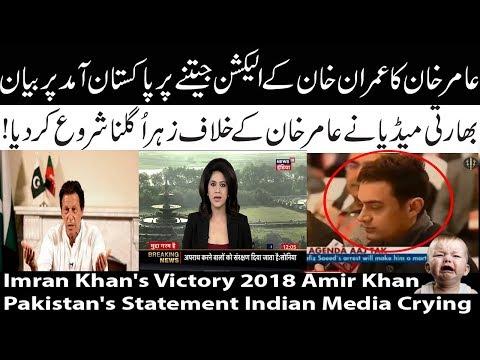 Imran Khan's Victory 2018 Amir Khan Pakistan's Statement Indian Media Crying