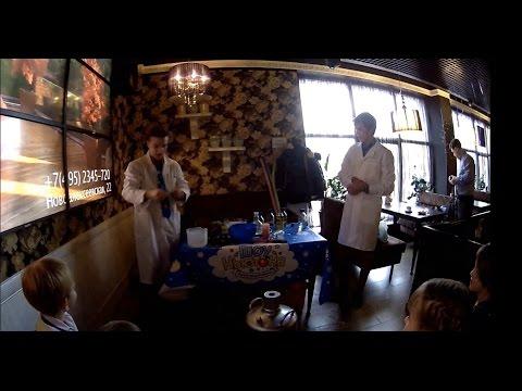 День рождения, кафе Шоколад, Шоу Ньютона.