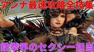 ゆうくン♪復活記念 season2 新シーズン2.