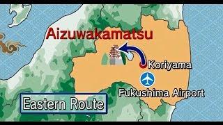 SAMURAI CITY AIZU (Aizu Regional Tourism Movie)