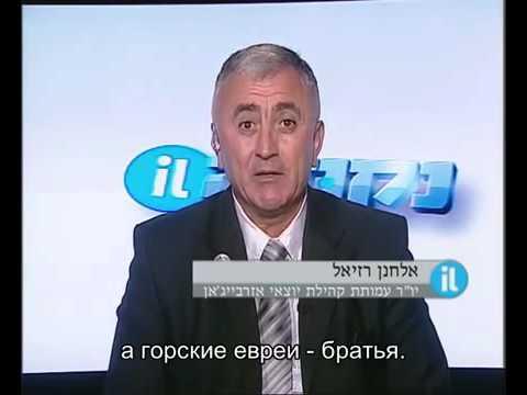 Project Elxanan Raziel , Azerbaijan - Israel  - Tv Interview