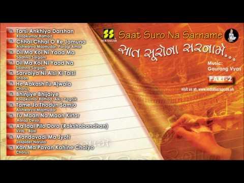 Saat Surna Sarname disc 2 Collection of Gujarati Sugam Sangeet Songs, Gazals.