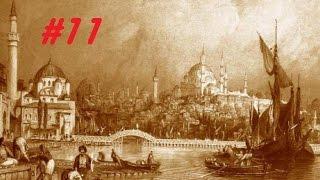 Виктория II - Османская Империя. Часть XI [Йемен наш!]