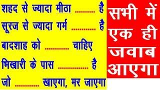 shahad se zyada meetha hai paheli answer ! shehad se jyada meetha ?  one word answer paheli in hindi