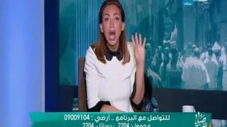 صبايا الخير | مشادة على الهواء بين أم و أبنها في عيد الأم والسبب لن تصدقه..!