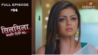 Silsila Badalte Rishton Ka - 11th October 2018 - सिलसिला बदलते रिश्तों का  - Full Episode