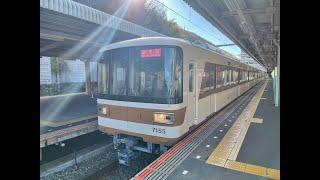 神戸市営地下鉄北神線(元北神急行)7055F試運転
