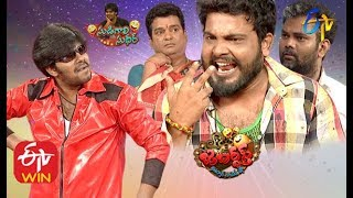 Sudigaali Sudheer Performance | Jabardasth | Double Dhamaka Special | 12th January 2020 | ETV