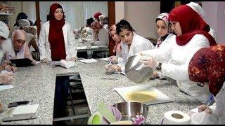 هكذا يتم تعليم المتدربين فن الطبخ والحلويات في مدرسة El perfecto بتطوان