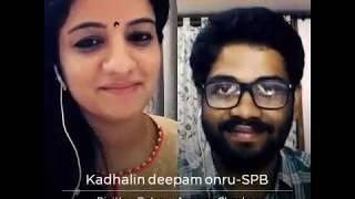 kadhalin deepam onru - smule with binitha