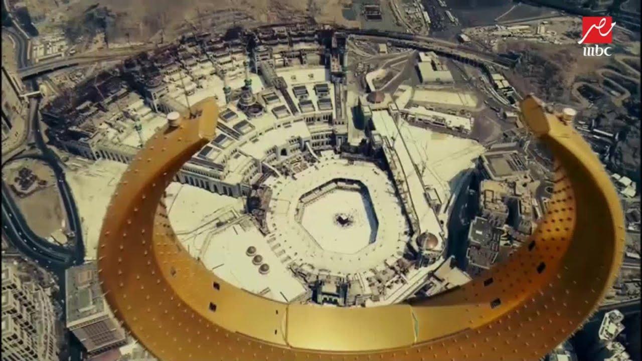 الله أكبر مداد من حج بيته وكبّر