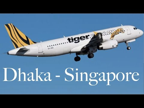 Singapore Based Budget Carrier Tigerair Flight From Dhaka To Singapore