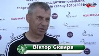 ЧЕМПІОНАТ ДЮФЛ УКРАЇНИ U-16 (18.06.2016)