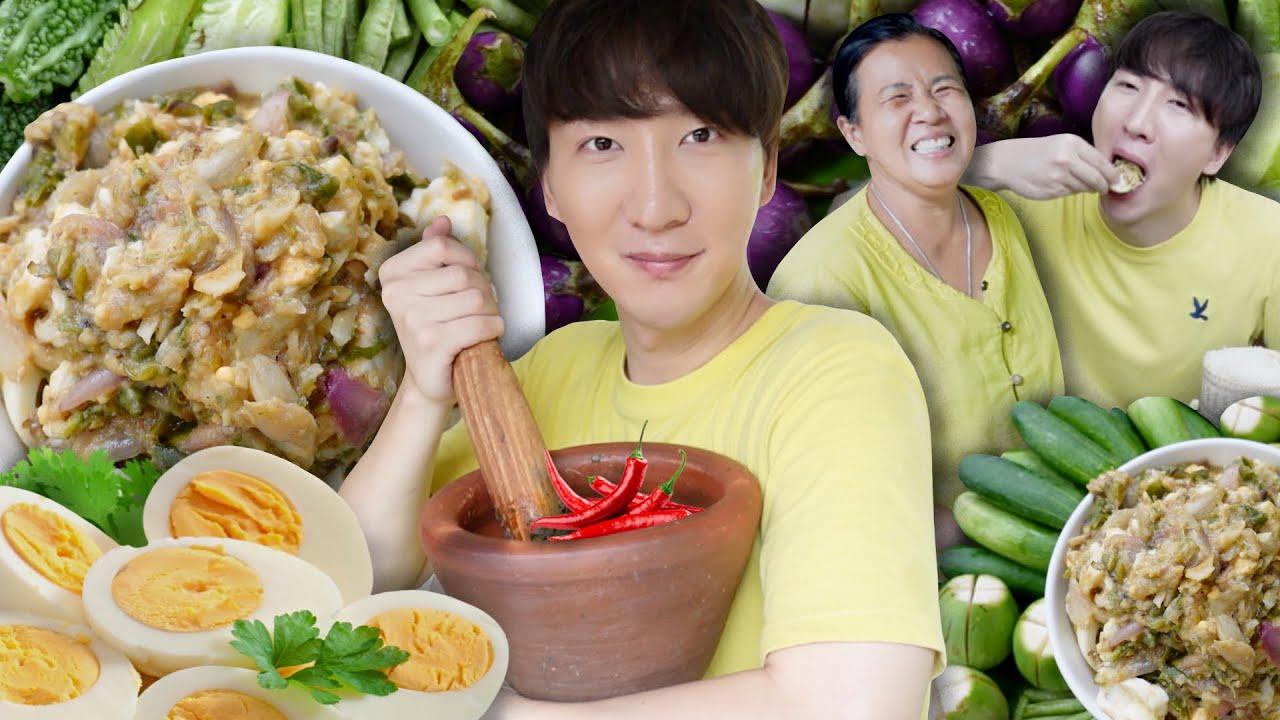 [333] เกาหลีคว้าครก ทำน้ำพริกไข่ต้ม แซ่บนัวเอาใจแม่ยาย : โอปป้า อยู่ที่บ้านนอก▕   RYUNTIME