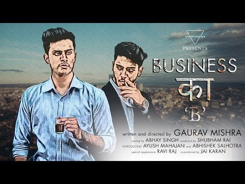 Business ka B || Hindi Short Film || A film by Gaurav Mishra