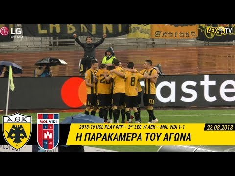 AEK F.C. - Το AEK TV στο ΑΕΚ-MOL Vidi