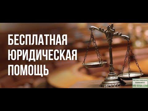 Юристы по телефону консультируют - БЕСПЛАТНО!  +7-951-766-89-98