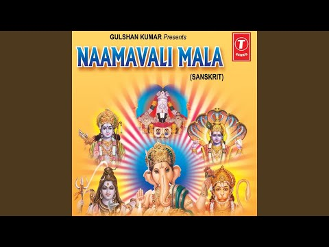 Sri Rama Ashtothra Satha Namavali