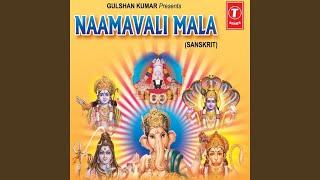 Sri Rama Ashtothra Satha Namavali Mp3