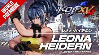 KOF XV|LEONA HEIDERN|Trailer #18