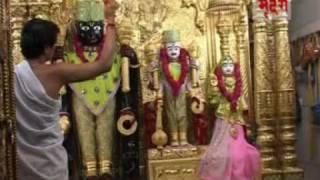 Swaminarayan Aarti Vadtal - Shayan Arti