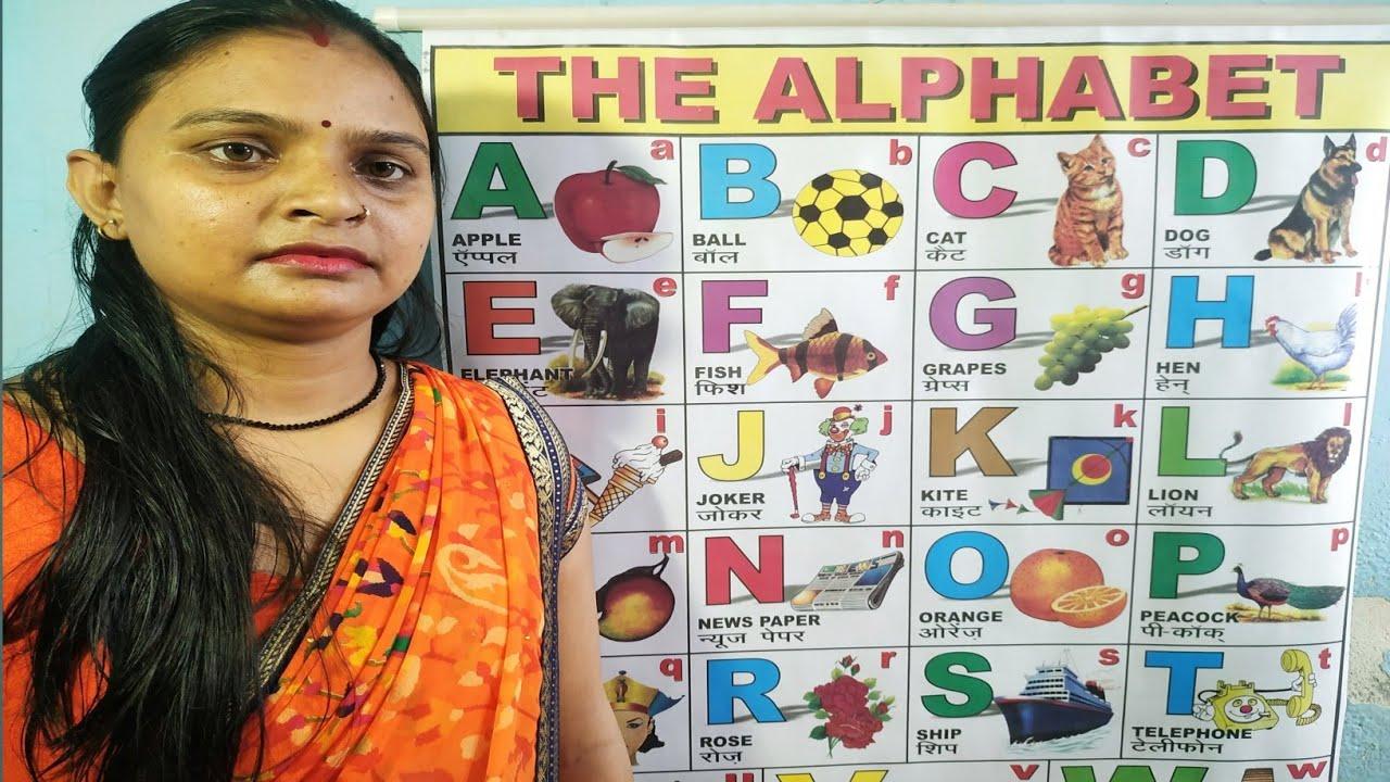 A for apple b for ball,alphabet,abcd,ABCD,phonics sounds,ABC alphabet song,Animation video,part339