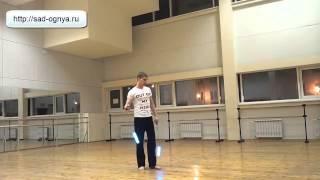 Видео уроки поинга: Крыло - Capped Antispin Patterns (CAP)