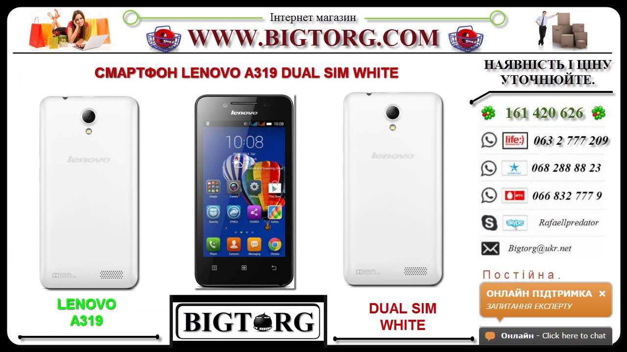 GSmart Roma R2 - Plus Edition - SIM - micoSD - Battery | ITFroccs .