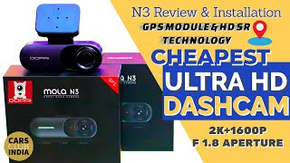 DDPAI Mola N3 GPS Dash Cam Review, Installation - Hindi