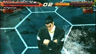Tekken 7 FR Mod - Kazuya Rage Art + Combo Teaser