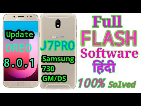 Stock Firmware For J7 Pro