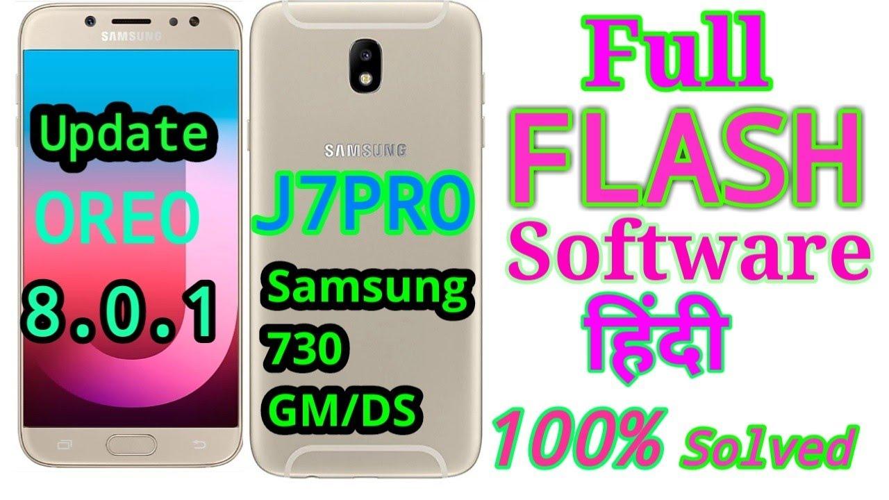 Samsung J7 Pro (J730GM) Flash Full || Samsung J730Gm/Ds