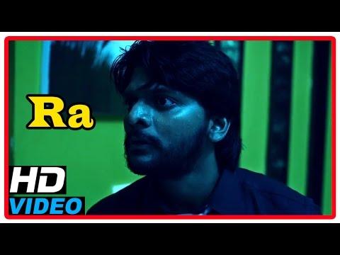 Ra Tamil Movie | Scenes | Spirits Haunt Ashraf's House | Baby Yuvina