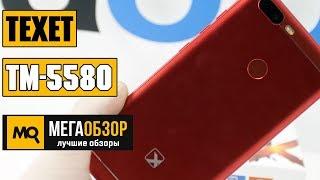 teXet TM-5580 обзор смартфона
