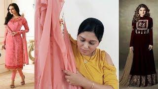 Designer Salwar Kameez ll Buy Now ll Online Shop ll 3 March 2018