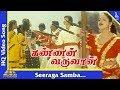 Seeraga Samba Song   Kannan Varuvan Tamil Movie Songs   Karthick   Manthra   Pyramid