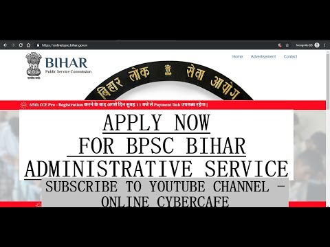 BPSC job apply online with full details in this video - both state and central Government jobs