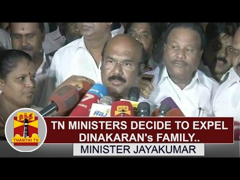 TN Ministers decide to expel Dinakaran's Family from the Party - Minister Jayakumar | Press Meet