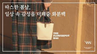 여자 미니백 추천템  20대 여성 4만원대 가방