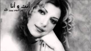 Assala - Anta W Ana / اصاله - انت وانا