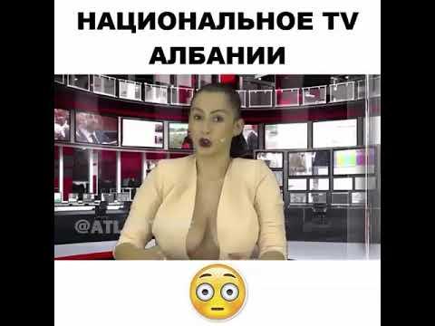 Албанское телевидение
