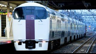 【4K60P】JR東日本215系配給輸送 北上尾駅通過シーン(2021年5月24日)